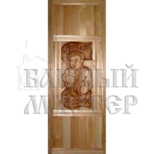 Дверь с резной вставкой ( большая вставка )