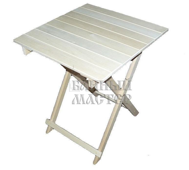 Стол раскладной (квадратный)