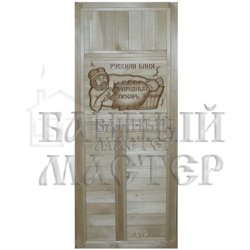 Дверь с резной вставкой ( средняя вставка )