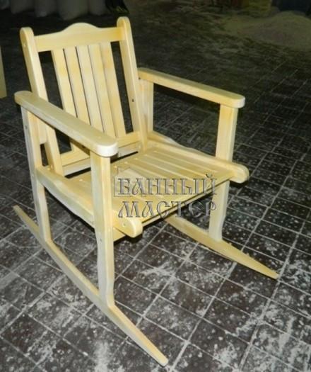 Кресло-качалка 1280x700x1000