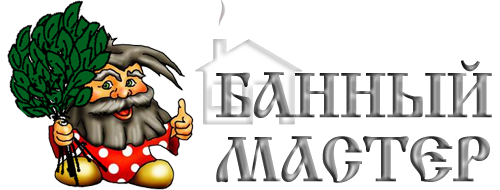 Банный Мастер - Оптовая продажа мебели для бань и саун